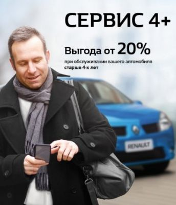 serviceoffers4_plus_promo_505x588px.jpg.ximg.l_4_m.smart1